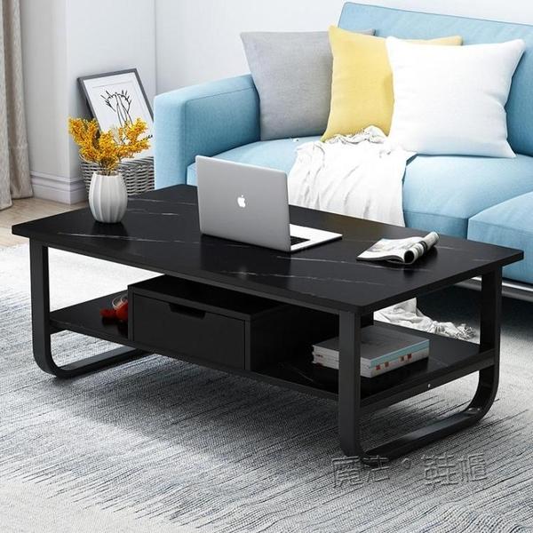 小桌子茶几小戶型臥室家用小型創意簡約現代客廳茶台鐵藝沙發邊几 ATF 夏季狂歡