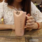創意可愛簡約個性陶瓷喝水馬克杯大容量帶吸管勺男女辦公室家用杯『小宅妮時尚』