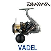 漁拓釣具 DAIWA VADEL 3500 / 3500H / 4000 / 4000H (紡車捲線器)