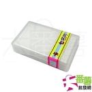 白色 空白卡七名片 [16H3] - 大番薯批發網
