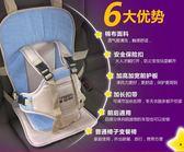 嬰兒安全座椅 車用安全帶套固定器0-4歲