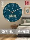 北極星掛鐘客廳家用時尚靜音時鐘現代創意北歐簡約掛錶石英鐘錶 童趣屋