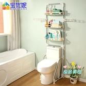 馬桶置物架 衛生間落地不銹鋼廁所上方坐便器架子浴室收納架T