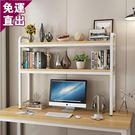 米蘭 學生用桌上書架簡易兒童桌面小書架置物架辦公室書桌收納宿舍書櫃YDL