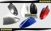 莫名其妙倉庫【CL044 鯊魚鰭裝飾天線】台灣原廠烤漆密合度一流 Focus MK3.5 精品空力套件 2015