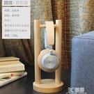 耳機架 創意多功能頭戴耳機架適用beats木質適用外星人耳機架掛適用雷蛇rgb 3C優購