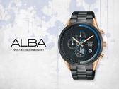 【時間道】SEIKO ALBA 限量時尚三眼計時腕錶 /黑面玫瑰金殼黑鋼帶(VD57-X135KS/AM3594X1)免運費