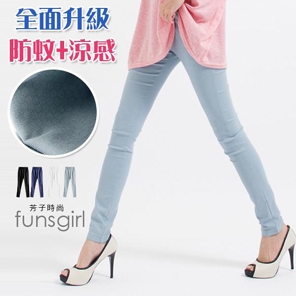 防護再生級!尤加利防蚊涼感褲(S-2L)-4色~funsgirl芳子時尚