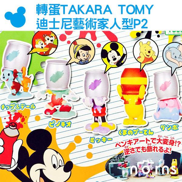 Norns【轉蛋TAKARA TOMY迪士尼藝術家人型P2】日本 扭蛋 公仔 小木偶小熊維尼奇奇蒂蒂 米奇 小飛象