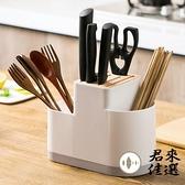 廚房刀架置物架家用刀具收納架刀座筷子收納【君來佳選】