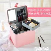 化妆箱 化妝包大容量簡約大號多層化妝品收納包大碼多功能 【全館9折】
