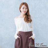 【Tiara Tiara】漢神秋冬 寬肩大V領直紋針織衫(白/黑/深藍/灰)
