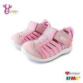 IFME童鞋水涼鞋 寶寶涼鞋 足弓鞋墊 日本機能鞋 涼感速乾 女童涼鞋 休閒運動鞋 R7612#粉紅