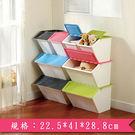 家用整理箱MHB-2341-時尚粉藍*2【愛買】