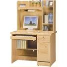書桌 電腦桌 BT-211-7 3.2尺開心電腦桌(全組) 【大眾家居舘】