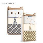 [富廉網] 【PROBOX】Panasonic電芯 蘇格蘭貓限定款 10050mAh 行動電源 H10050 藍/咖啡