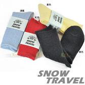 Snow Travel 雪之旅 AR-25多色可選 保暖羊毛襪-S號-兒童款 保暖襪 羊毛襪 雪襪 吸震不易鬆脫