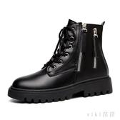大尺碼馬丁靴女2020新款黑色百搭氣質英倫風配裙子穿的短靴 LF360【VIKI菈菈】