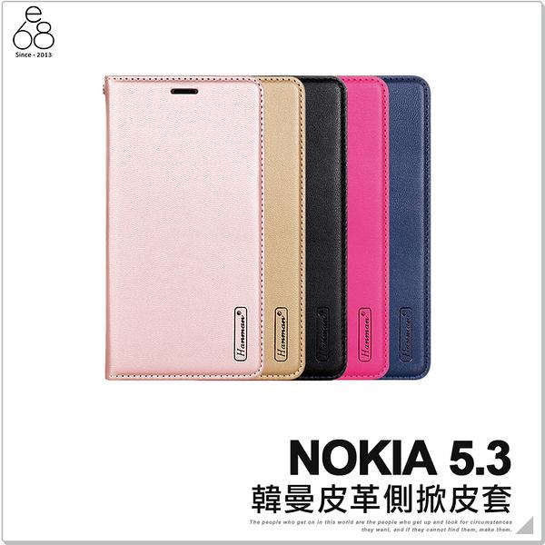 NOKIA 5.3 隱形磁扣皮套 手機殼 皮革 保護殼 保護套 手機套 手機皮套 翻蓋側掀 保護皮套 附掛繩