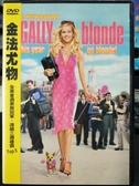 挖寶二手片-C83-正版DVD-電影【金法尤物】-瑞絲薇斯朋 路克威爾遜 莎瑪布萊兒(直購價)