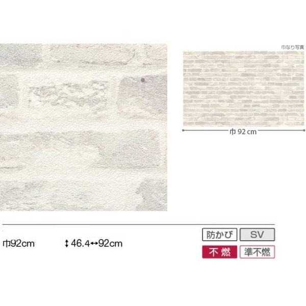 文化石壁紙 日本 Lilycolor LW-2736 日本牆紙 【不帶膠壁紙-單品5m 起訂】