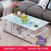 茶几 茶几簡約現代客廳多功能小戶型鋼化玻璃陽台沙發邊小茶几創意桌子T 2色