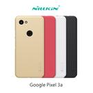 NILLKIN Google Pixel 3a 超級護盾保護殼 保護殼 硬殼 抗指紋 手機殼 PC殼