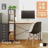 木質 電腦桌 書桌【I0036-A】ROMERO可調式層架電腦桌(原木搭黑腳) MIT台灣製ac 完美主義