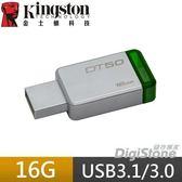 【免運費+贈SD收納盒】Kingston 金士頓 16GB DT50 16G USB3.1 高質感隨身碟X1【金屬外殼,堅固耐用 】