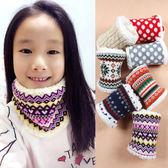 ✤宜家✤時尚可愛保暖毛線加絨兒童脖套圍脖 加厚男女童圍巾