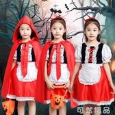 萬聖節兒童演出服小紅帽披風斗篷表演服幼兒園cos服女童舞蹈服裝 可然精品