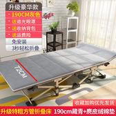 折疊床-艾臣折疊床單人家用成人午休多功能便攜午睡躺椅辦公室簡易行軍床