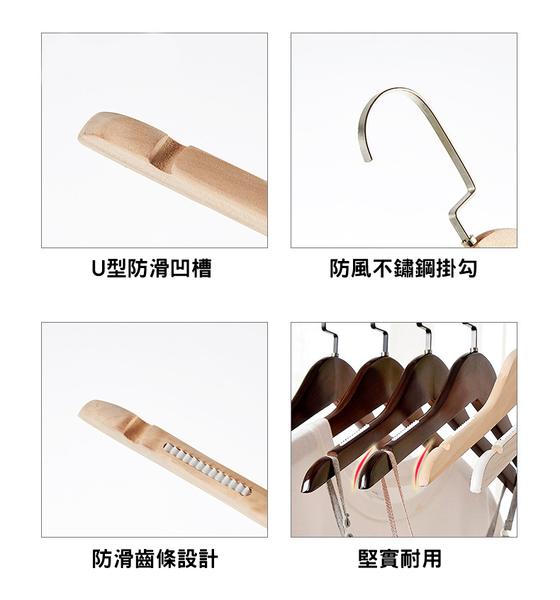 ⭐星星小舖⭐台灣出貨 木質防滑衣架 防滑設計 衣架 曬衣架 不鏽鋼木質衣架【HS103】