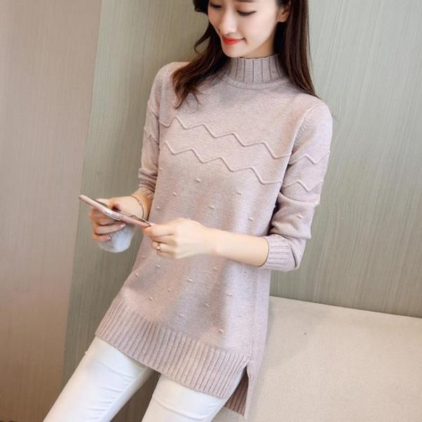 長袖洋裝 外套秋冬季正韓半高領套頭毛衣女土中長版寬鬆針織打底衫加厚