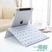 桌面手機支架床頭平板電腦手機架