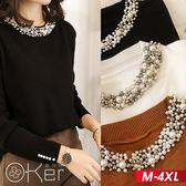 魅力鑲邊珍珠長袖針織圓領長袖上衣 M-4XL O-ker歐珂兒 156997-1