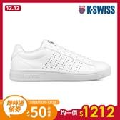 K-SWISS Court Casper S時尚運動鞋-女-白