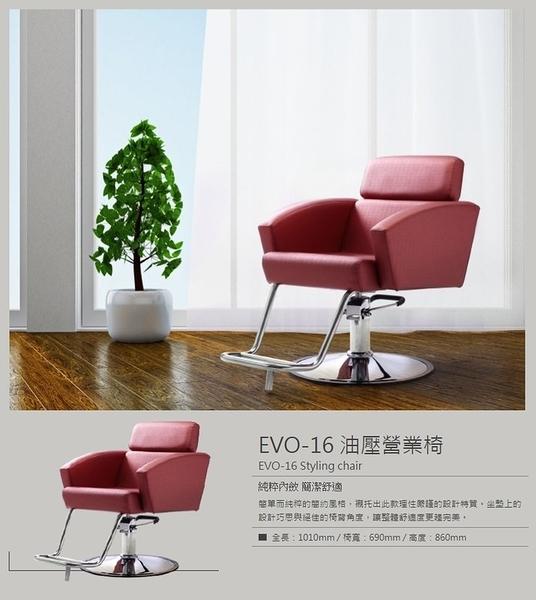 (免運)剪髮椅 沖水椅 設計師椅 工具車 美髮車台 設計師工具台車 美髮工具車 欣達理容椅