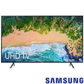 《送壁掛架及安裝&原廠回函禮》Samsung三星 75吋4K UHD聯網液晶電視 75NU7100(UA75NU7100W)