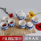 茶具特價7頭雙層杯骨瓷
