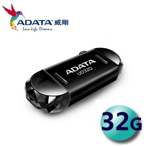 ADATA 威剛 32GB 32G UD320 OTG USB2.0 隨身碟