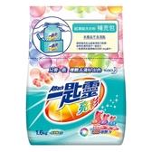 一匙靈亮彩超濃縮洗衣粉補充包1.6KGx6包裝-箱購