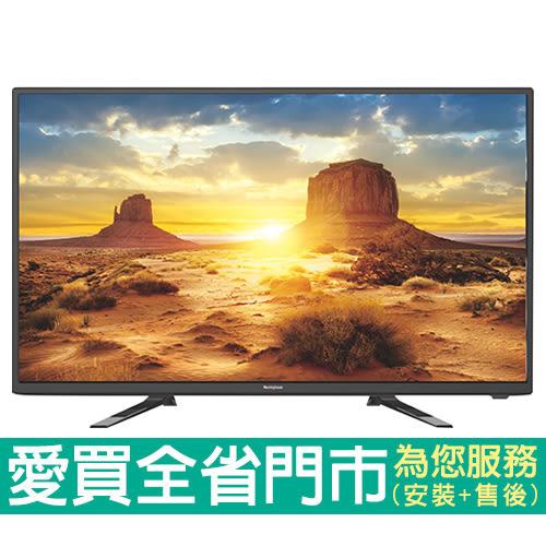 Westinghouse西屋42型顯示器_含視訊盒DET-42A10含配送到府+標準安裝【愛買】