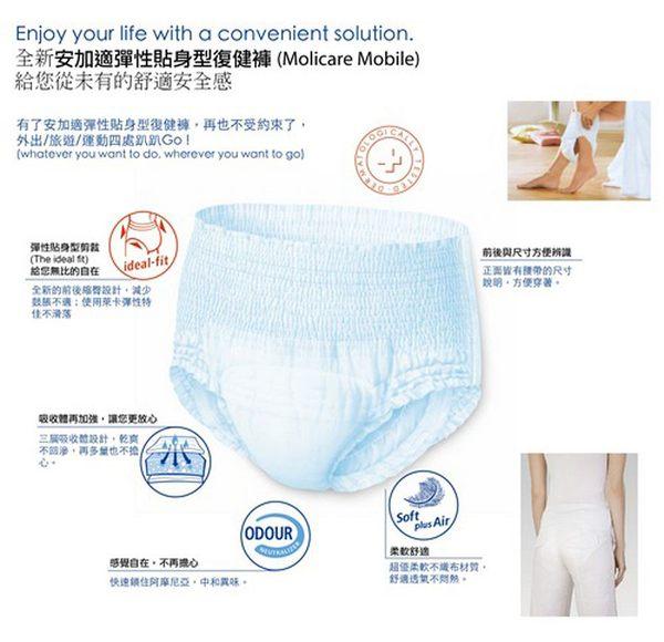 安加適 彈性貼身復健褲L-XL 14片*4/箱 #箱購優惠【躍獅】