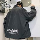 工裝外套 寬版素面後印字口袋夾克【NW6...