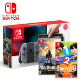 【NS 任天堂】Switch 灰色主機+薩爾達傳說+1-2-Switch