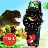 特惠兒童指針手錶兒童小手錶男孩3-4-10歲防水卡通恐龍寶寶電子錶韓版小學生指針錶