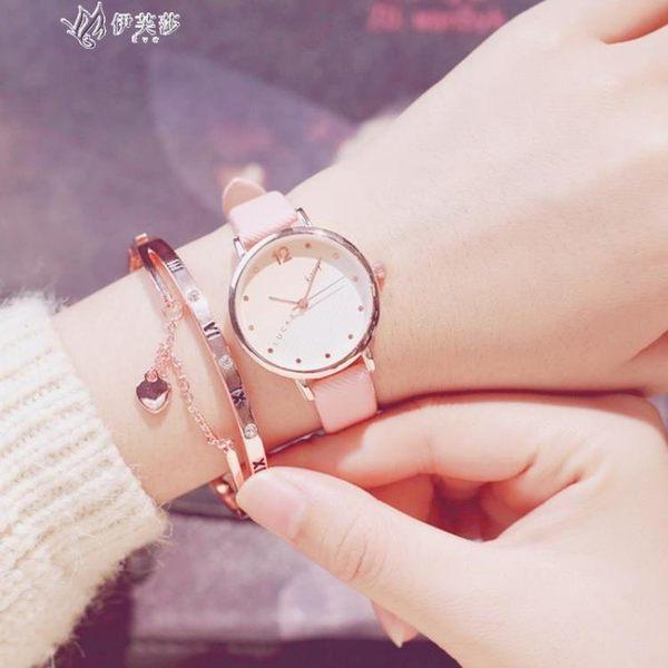 櫻花粉少女心手錶chic女生中學生韓版簡約休閒大氣潮流伊芙莎