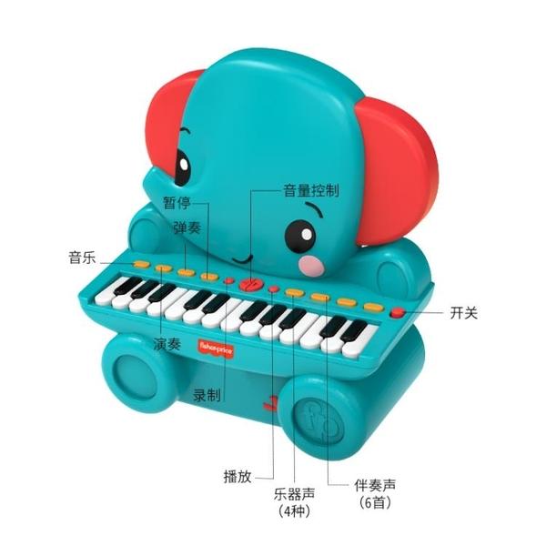 兒童電子琴多功能