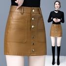 皮裙褲 皮褲裙女女新款高腰顯瘦a字皮短褲包臀黑色超火pu小皮裙